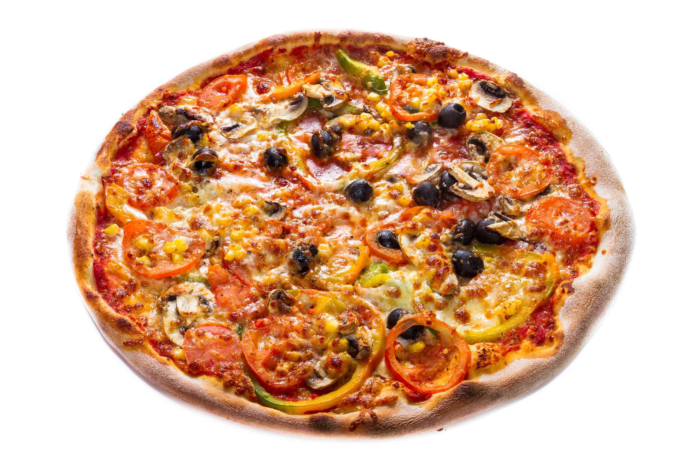 Pizza vegetariánská